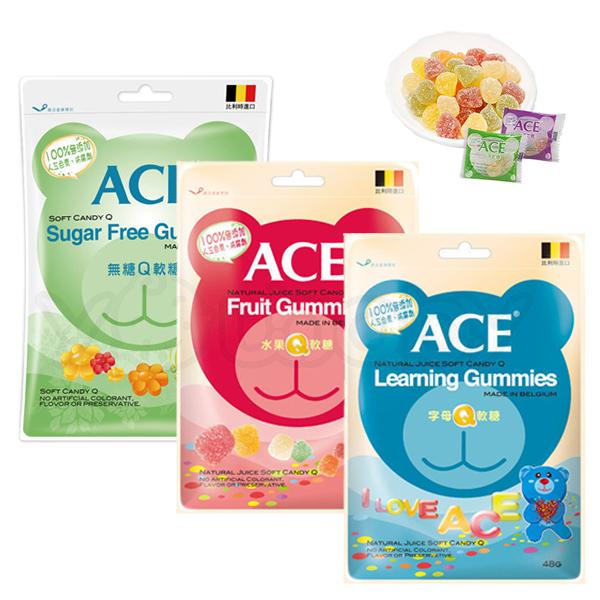 ACE 水果/字母/無糖Q軟糖 (48g/袋) 三種口味