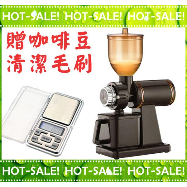 《現貨立即購》~贈電子秤 咖啡豆 清潔刷~ Tiamo 700S 咖啡色 半磅電動磨豆機 (優於小飛馬/小飛鷹)