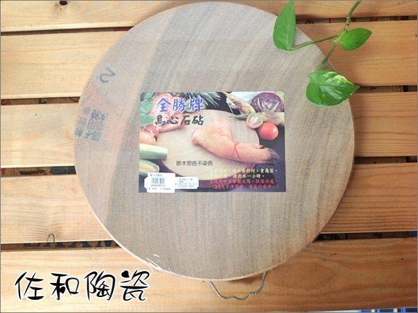 佐和陶瓷餐具~勝尺2圓砧05MM78712