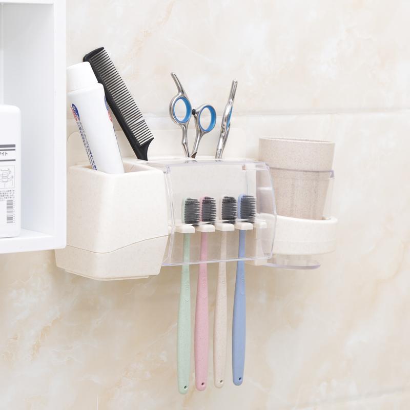衛生間放牙刷的架子免打孔置物架