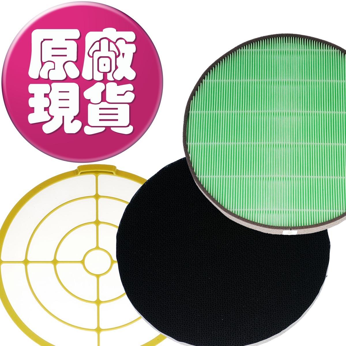 【LG耗材】大龍捲蝸牛 空氣清淨機 全配濾網組合包