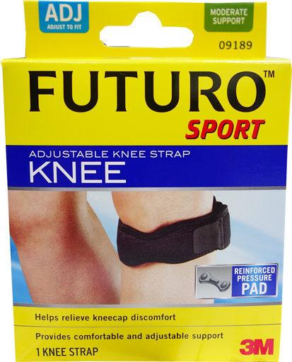 護膝3M Futuro護具-可調式髕骨加壓帶單入盒