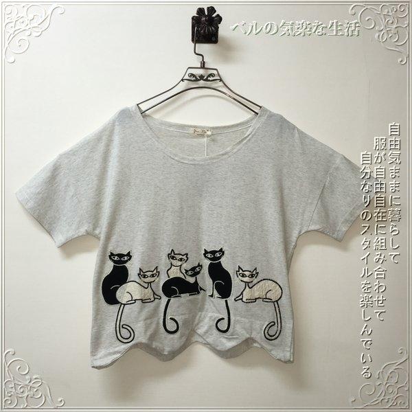 森林系上衣圓領短袖日系貓咪刺繡波浪邊T恤森女女性衣著爆款