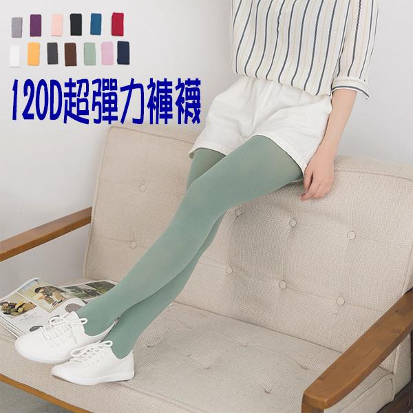 BO雜貨SV6329 120D超彈力褲襪內搭褲彈性襪壓力褲大腿襪全身內搭褲超彈激瘦秋冬百搭