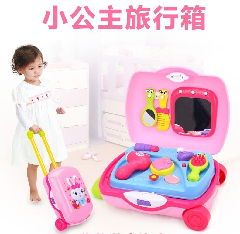 幼之圓*最新款~匯樂HuiLe小公主旅行箱~兒童拉桿式行李箱化妝玩具~超實用的家家酒玩具