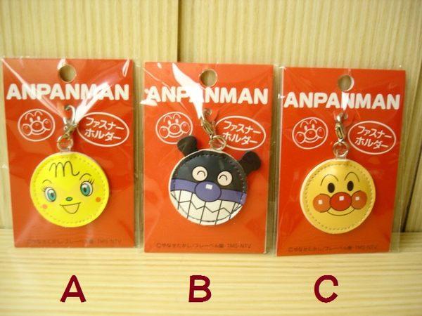 ☆草莓牛奶屋☆日本進口【Anpanman麵包超人】好朋友圓形吊飾