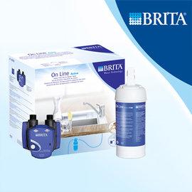 德國BRITA On Line A1000長效型濾水器 淨水器 優惠組 BRITA [促銷期間12期0利率]