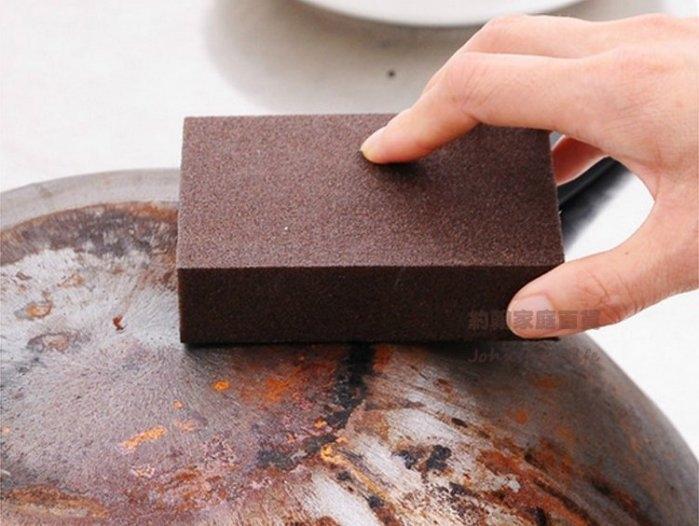 約翰家庭百貨》【AG440】金鋼砂海綿 專除鐵鏽銅鏽燒焦鍋粑磨刀 各種頑固污漬 比鐵絲球更好用
