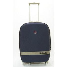 Audi輕鬆時尚蜂巢箱版面登機箱拉桿箱旅行箱行李箱20吋黑深紫淺紫A71520
