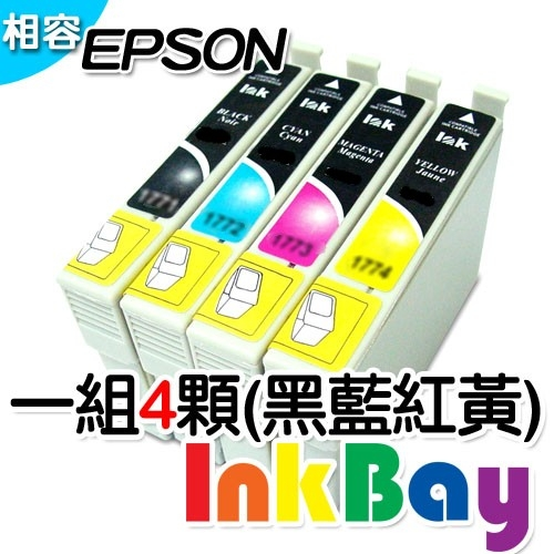 EPSON No.193/ T1931黑/T1932藍/T1933紅/T1934黃 相容墨水匣‧一組四顆 WF-2521/WF-2531/WF-2631/WF-2651/WF-2521/WF-2541