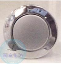 麗室衛浴德國原廠GROHE落水器沖水按鈕寬版37115