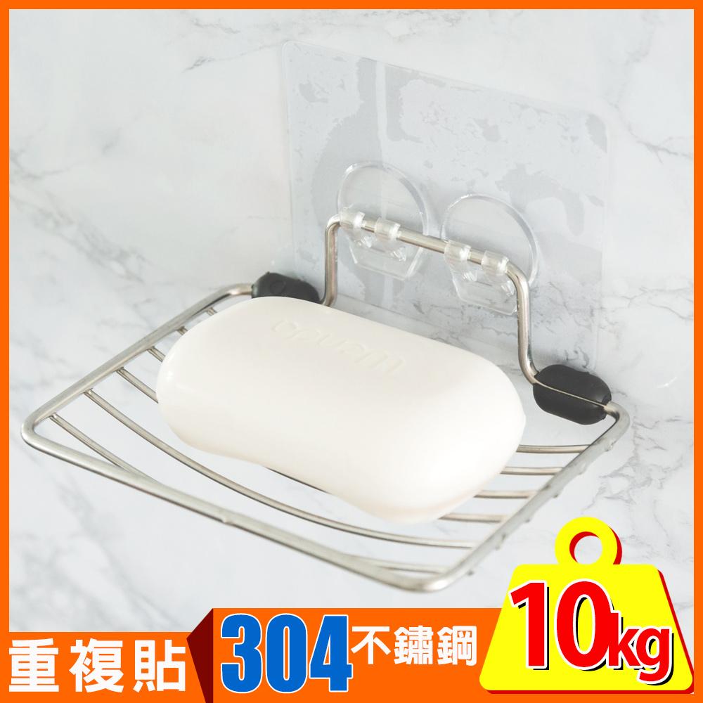 肥皂架肥皂盒無痕貼C0051 peachylife霧面304不鏽鋼肥皂架MIT台灣製收納專科