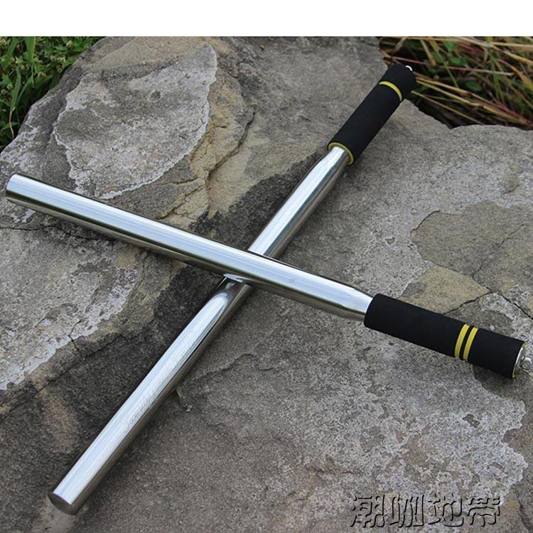棒球不銹鋼棍車載防衛棒防身武器防身棍「潮咖地帶」