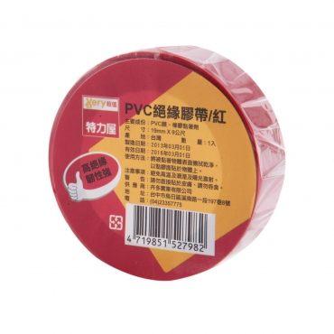 very超值PVC絕緣膠帶紅19mm*9公尺