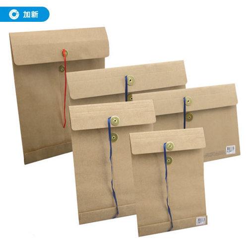 加新B4橫式立體資料袋6個入包7LT207信封公文封紙袋