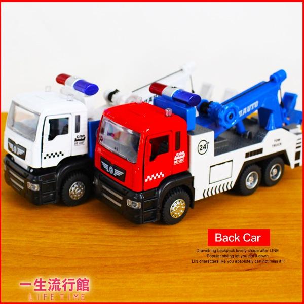 最後5個聲光拖吊工程車小汽車模型車玩具車D61057