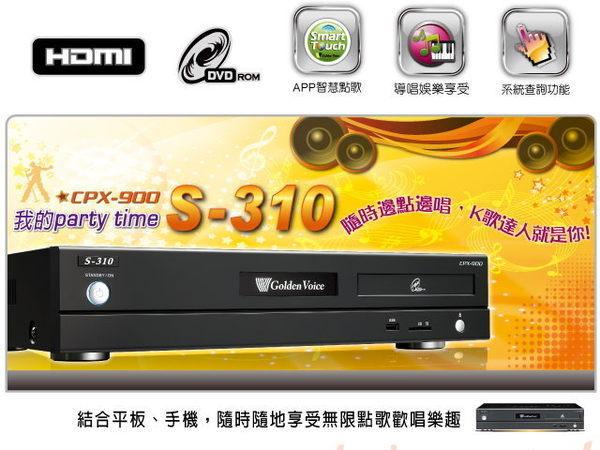 金嗓電腦公司電腦伴唱機金嗓CPX-900 S-310電腦伴唱機2000GB卡拉OK點歌機S310