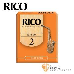 竹片美國RICO中音薩克斯風竹片2號Alto Sax 10片盒橘包裝