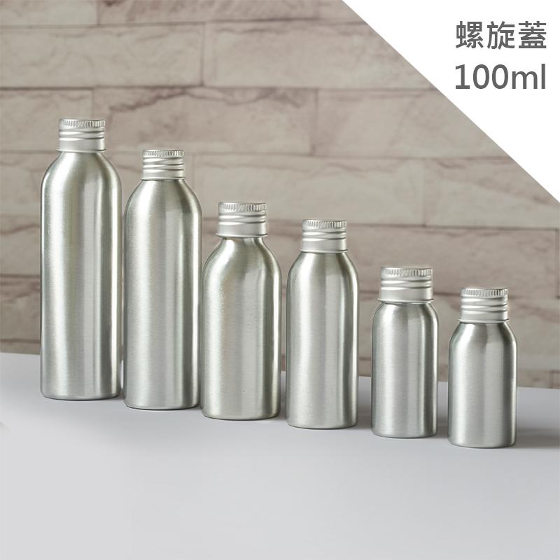 藝瓶瓶瓶罐罐空瓶空罐化妝保養品分類瓶銀色螺旋轉蓋鋁製分裝瓶子-螺旋蓋-100ml