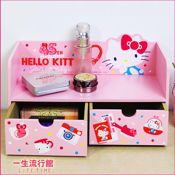 ﹝Kitty45週年造型二抽盒﹞正版抽屜收納盒 化妝櫃 飾盒 置物盒 凱蒂貓〖LifeTime一生流行館〗B01386