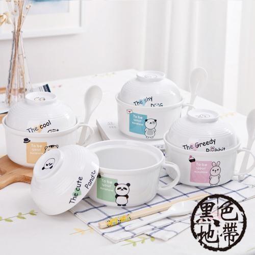 創意家用陶瓷碗泡面碗日式餐具學生可愛飯碗湯碗大號帶蓋碗筷套裝【黑色地帶】