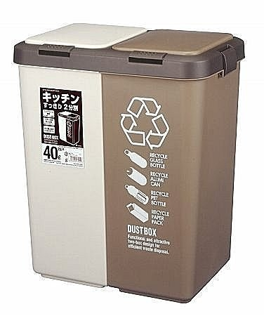 日本製*日本知名品牌ASVEL 40L二格分類垃圾桶
