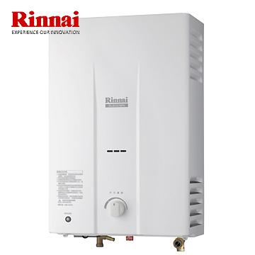 買BETTER林內熱水器林內牌熱水器RU-B1221RFN屋外一般型熱水器12L送6期零利率