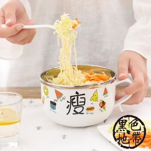 日式韓式卡通可愛不銹鋼餐具泡面碗套裝大號陶瓷碗帶蓋方便面碗【黑色地帶】