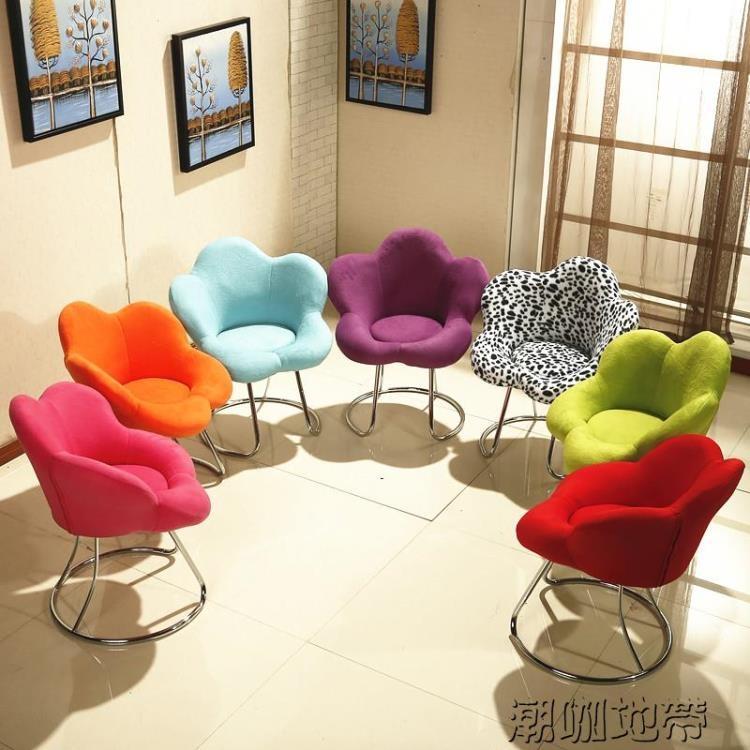 沙發椅創意懶人沙發陽臺可拆洗布藝潮咖地帶