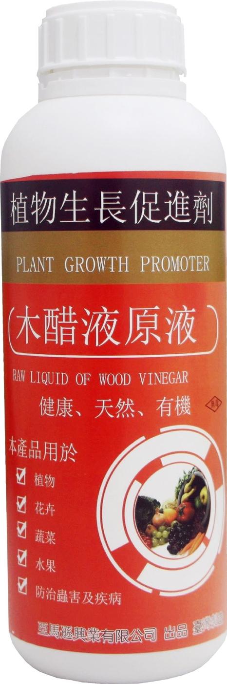 益農牌 木醋液原液 農業 園藝 植物生長 無毒資材 有機資材 蔬菜 水果 花卉 水稻 1公升裝 非農藥