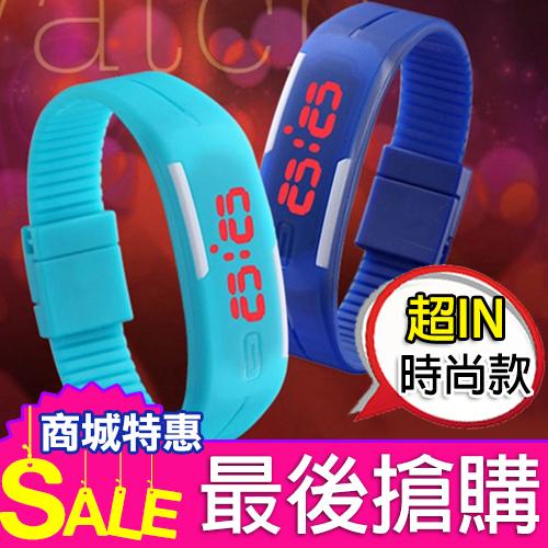 數位風潮手環錶手錶果凍錶運動輕防水韓版潮流女錶男錶對錶兒童錶糖果色手錶