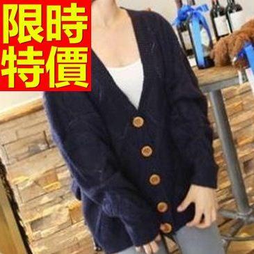 長版針織外套-率性清新修身街頭風品味超人氣女毛衣外套4色59v32巴黎精品