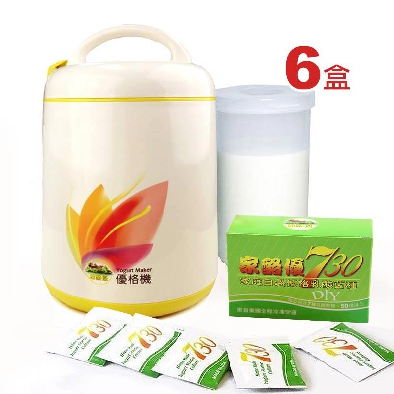 優格DIY特惠組730活性乳酸菌粉6盒送自製優格發酵器1組家酪優