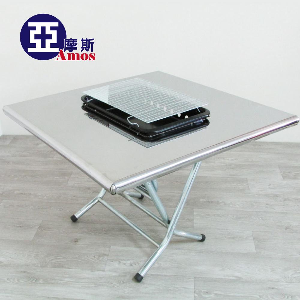 桌子摺疊桌鐵桌DAW003 BBQ方型折疊式燒烤桌野餐烤肉收納折合簡易方便台灣製造Amos