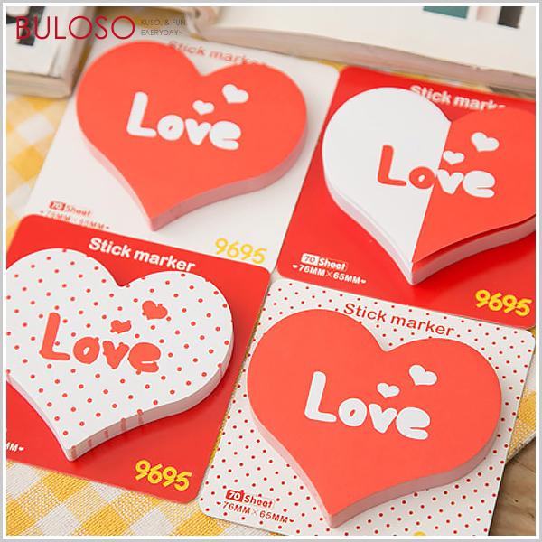《不囉唆》韓國文具 4款心形LOVE便利貼 N次貼/便條紙/MEMO/愛心/LOVE/備忘 (不挑色/款)【A289870】