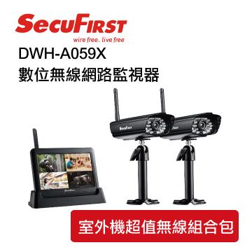 天竤SecuFirst數位無線網路監視器DWH-A059X一機兩鏡