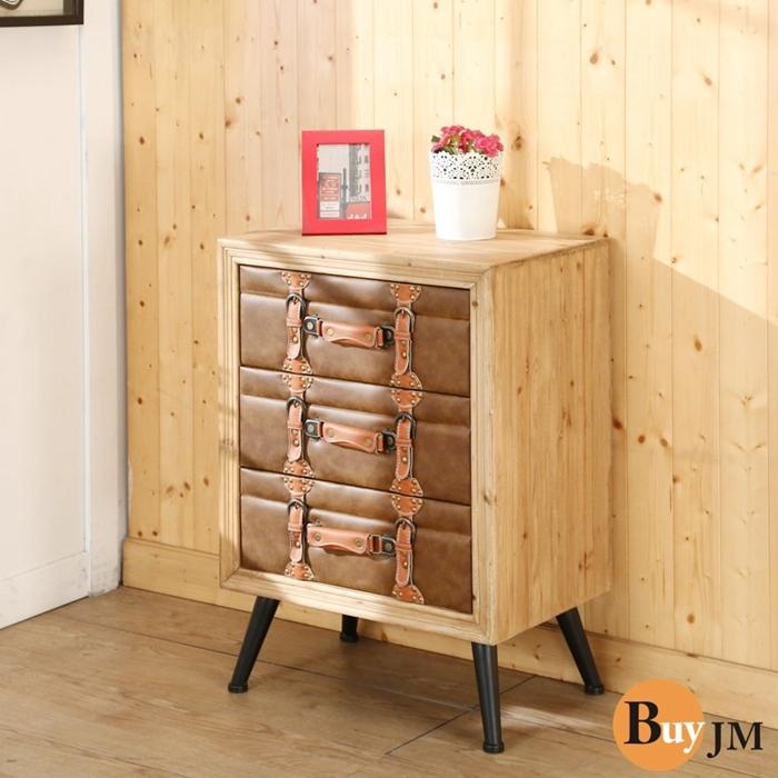 工業風復古風百嘉美復古木製皮箱三抽斗櫃收納櫃邊櫃邊桌