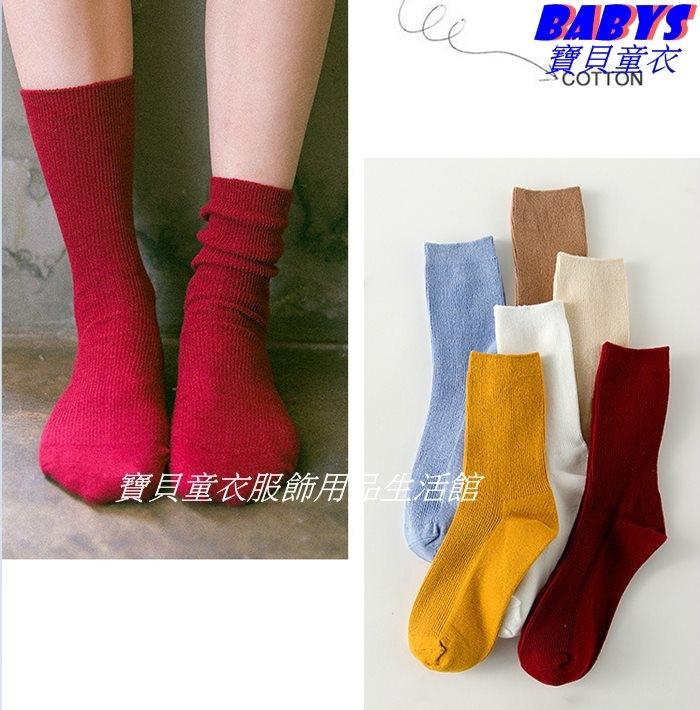 韓國襪成人襪女襪素色棉質透氣薄款中筒襪文青風長襪六色寶貝童衣