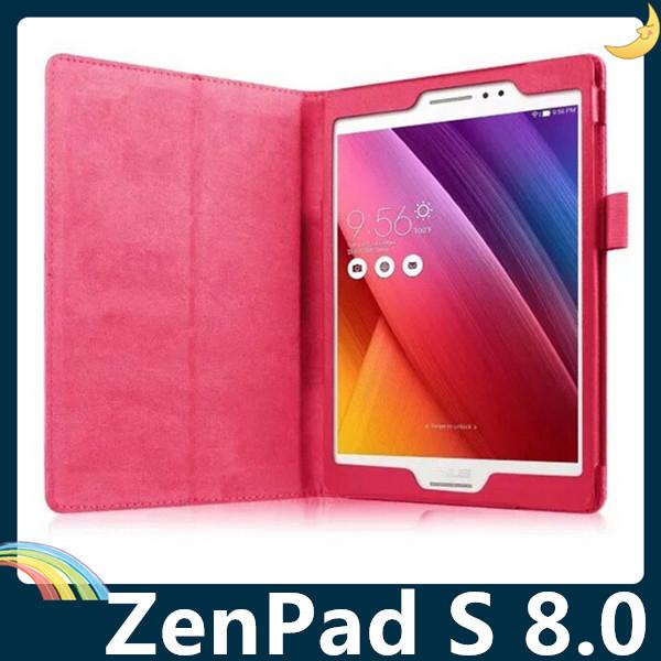 ASUS ZenPad S 8.0 Z580CA簡約商務保護套荔枝紋側翻皮套側邊插筆支架平板套保護殼