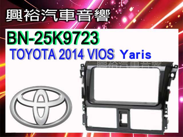TOYOTA 2014 VIOS , Yaris。BN-25K9723 主機框