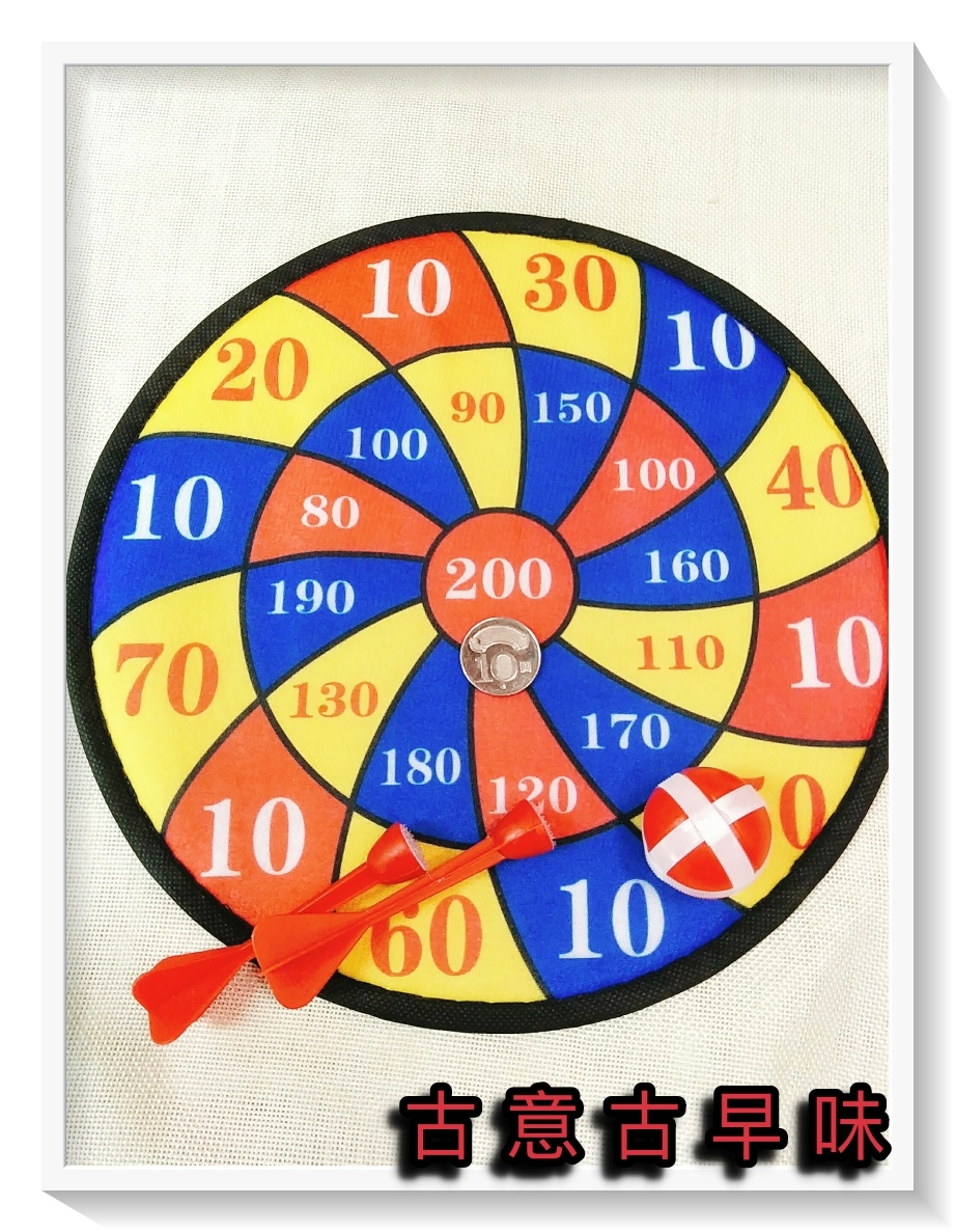 古意古早味 射飛鏢 飛標靶(直徑27cm/隨機圖案) 標靶 粘標靶 標板 飛標 附魔鬼粘球 台灣童玩