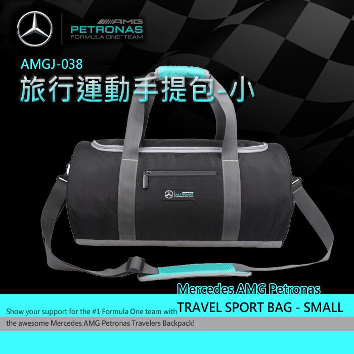 Amgj-038賓士AMG賽車正版旅行運動手提包小Mercedes Benz Petronas TRAVEL SPORT BAG SMALL送禮限量情人