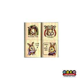 【收藏天地】Micia四入印章組*古典兔子∕ 印章 擺飾 送禮 趣味 文具 創意 觀光 記念品