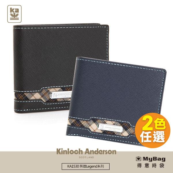 Kinloch Anderson 金安德森 皮夾 英雄Legend 左右翻固定頁對開短夾 牛皮 男夾 KA153002 得意時袋