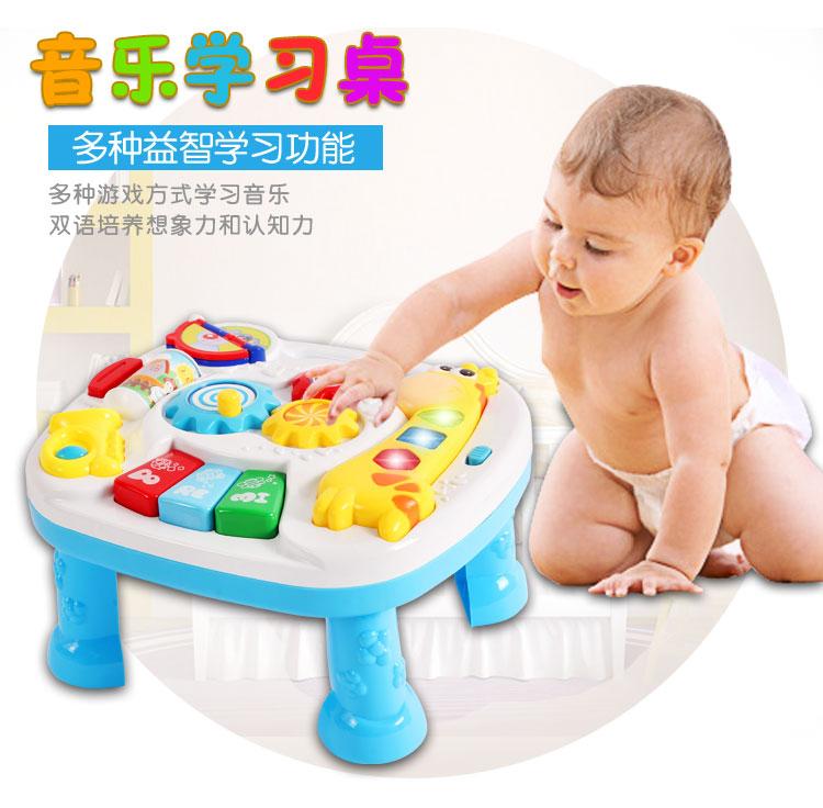 益智早教玩具~可愛長頸鹿音樂學習桌~嬰兒多功能音樂遊戲桌~兒童趣味學習玩具台~*粉粉寶貝玩具*