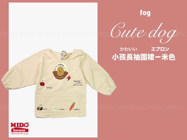 KTC-P82 小孩長袖圍裙-米色《Mstore》