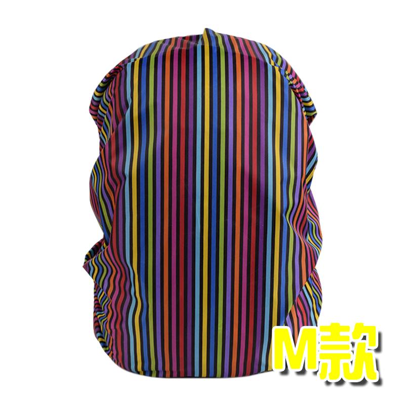 【泰博思】 防水背包罩 戶外背包罩 防水套 防雨罩 防塵罩 保護罩 M【H052】