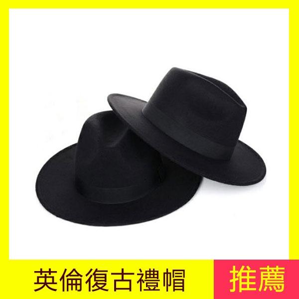 男女復古禮帽韓版潮紳士帽