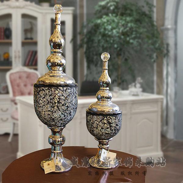 陶瓷糖果罐2個組