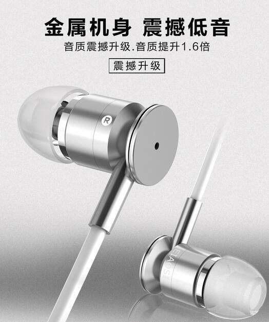 入耳式耳機重低音手機電腦男女生通用線控耳塞大頑家
